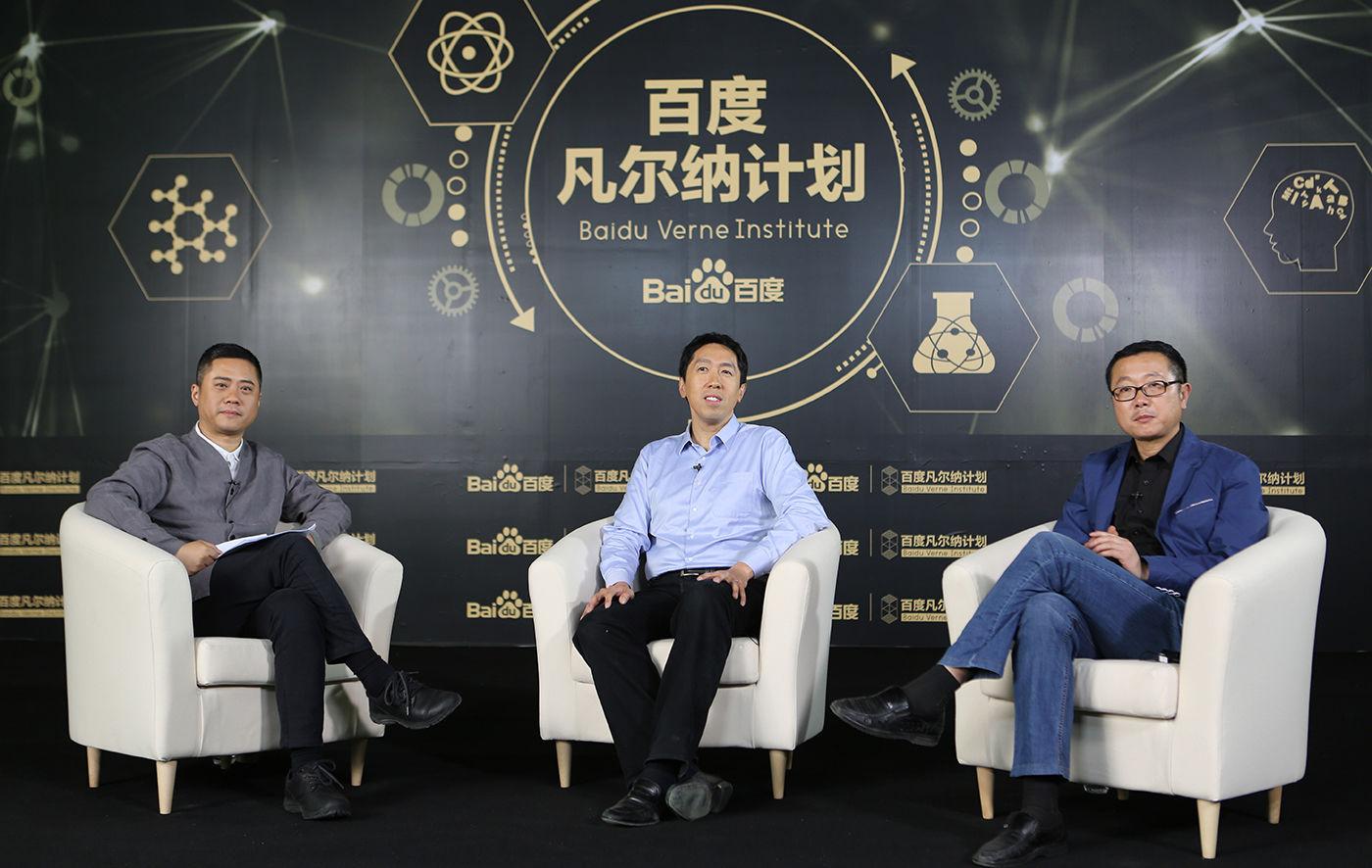 吴恩达对话刘慈欣:人工智能的未来 20 年会怎样?