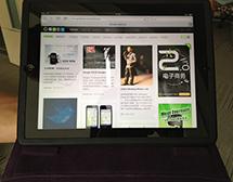 网站开发适配新一代 iPad 的 7 大技巧