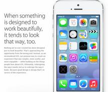 关于iOS 7不得不吐的槽