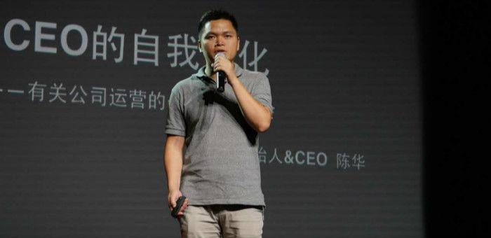 唱吧陈华:在大冬天来之前,企业如何融资、花钱