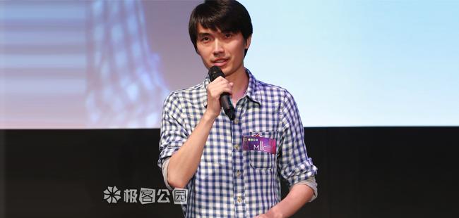 【极客公园夏令营】AVOS Cloud 江宏:新数据的异变和整合