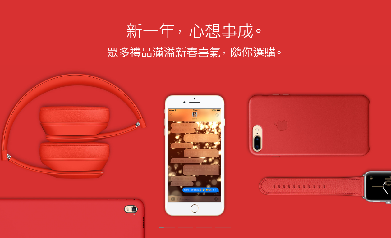 apple-red-day-cny-2017-free-beats-solo3-wireless-on-6-jan.png