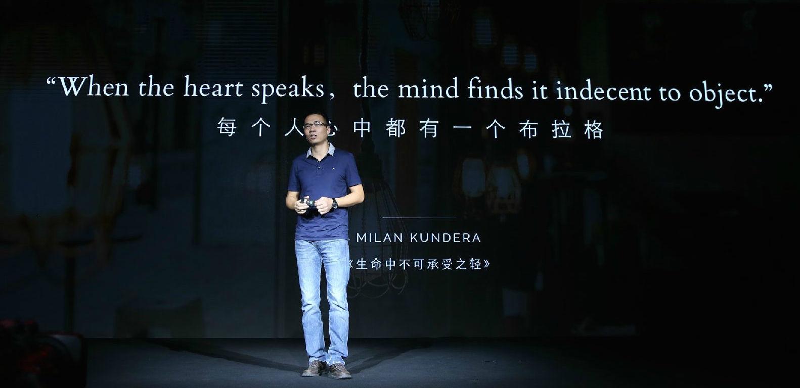 为了宣传新手机,努比亚在北京办了一次「捷克文化节」