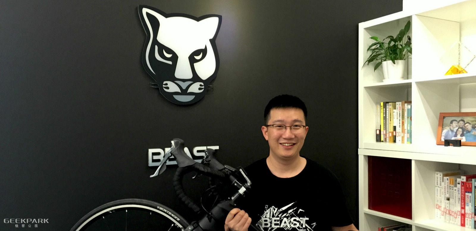 野兽骑行李刚:智能自行车,先从配件开始