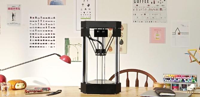 3D 打印机也玩模块化