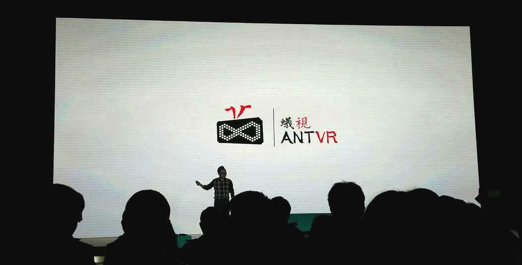 """不只是""""中国的Oculus Rift"""",蚁视的三个现实和一个疯狂野心"""