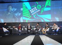 极客公园创新大会 • 跨屏应用开发者论坛 — 电视屏上的新机遇活动报道