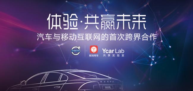 【今日看点】汽车共享模式还能有怎样的创新?