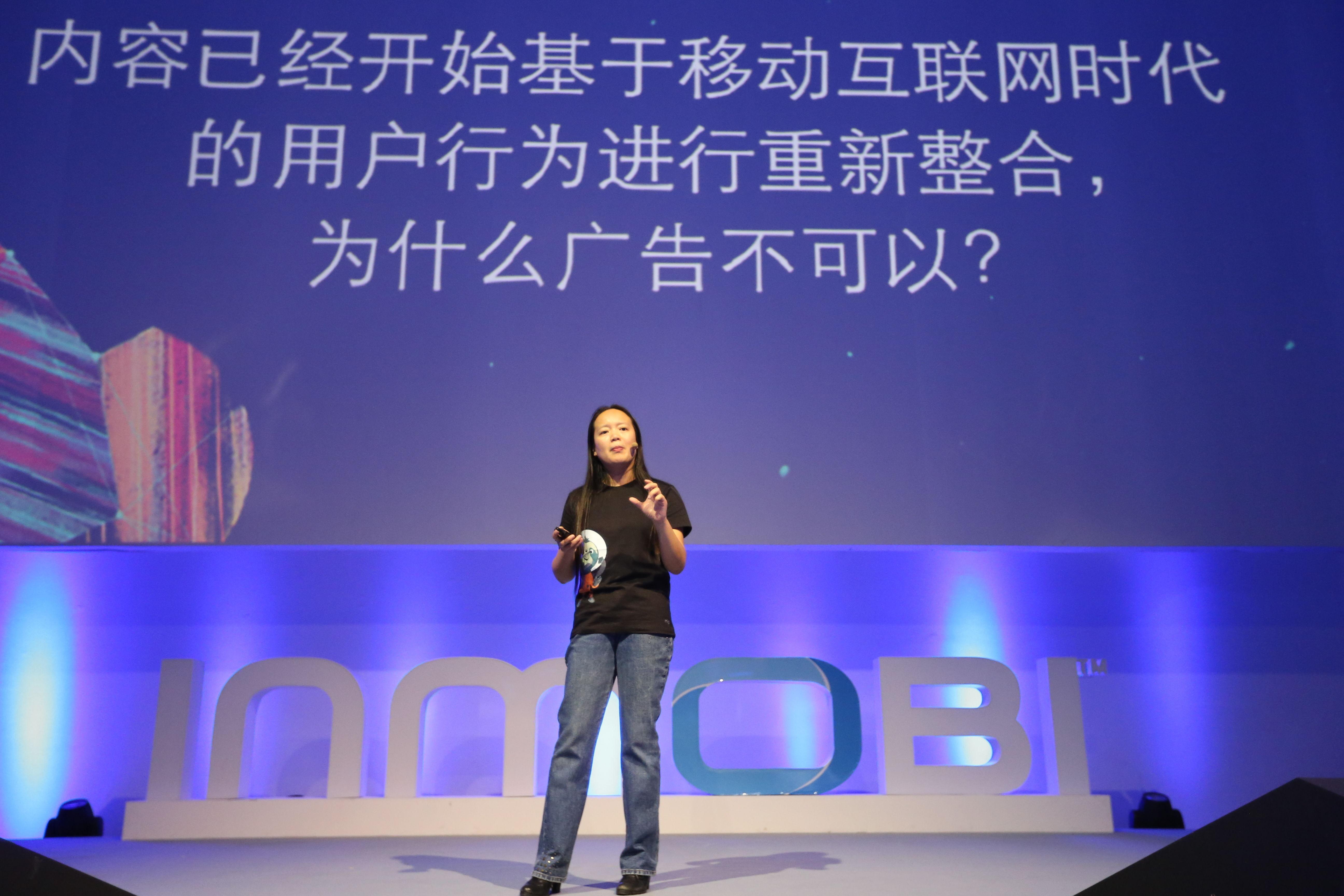为用户代言   InMobi全新平台Miip开启移动广告颠覆性探索