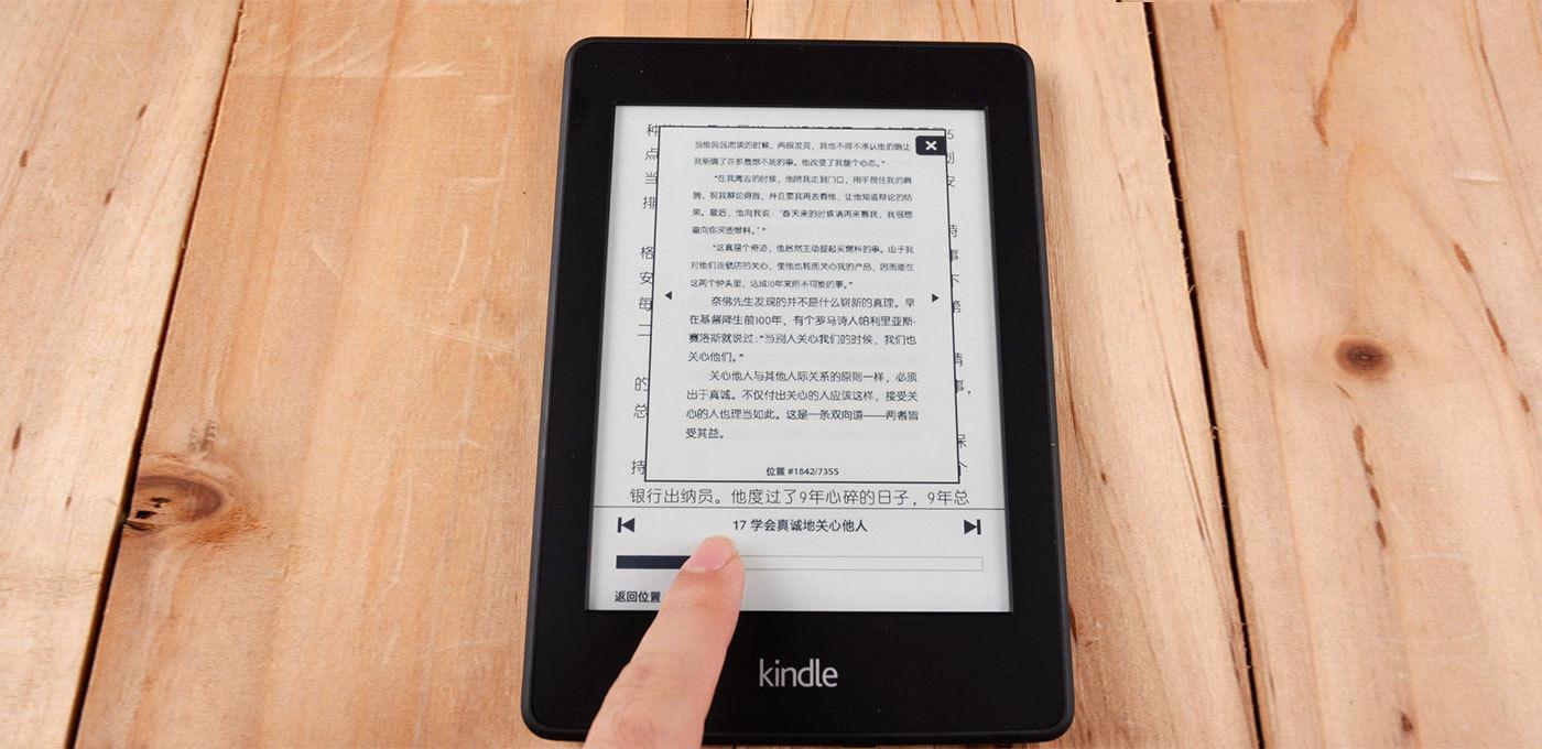 科普向丨用 Kindle 读书,但你用什么做笔记?
