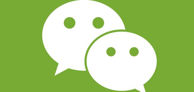 传统企业如何善用微信公众号?以手游为例
