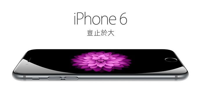黄牛称 iPhone 6 万元不愁卖 | 极客早知道 2014 年 9 月 12 日