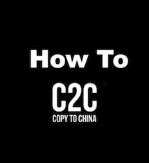 Copy to China,什么样的产品可以拷贝?