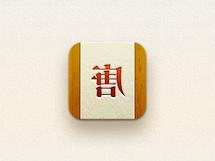 「唐茶 • 字节社」的探索