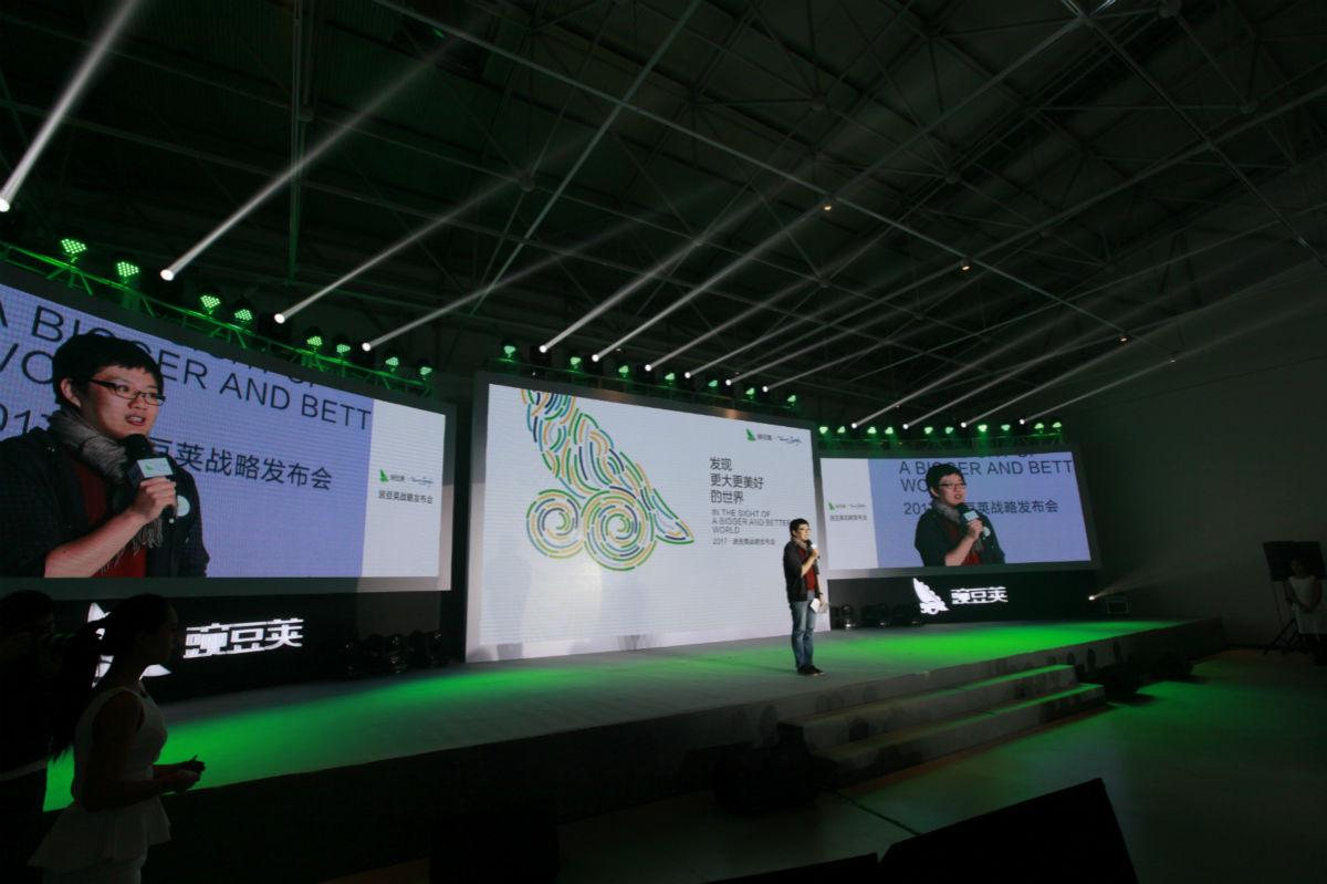 豌豆荚联合创始人王俊煜肯定豌豆荚发展成绩_meitu_2.jpg