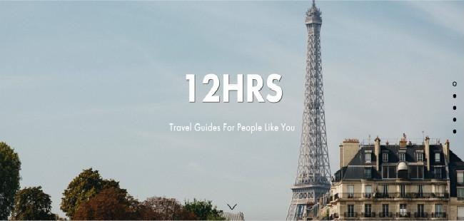 12hrs:随着时间去旅行