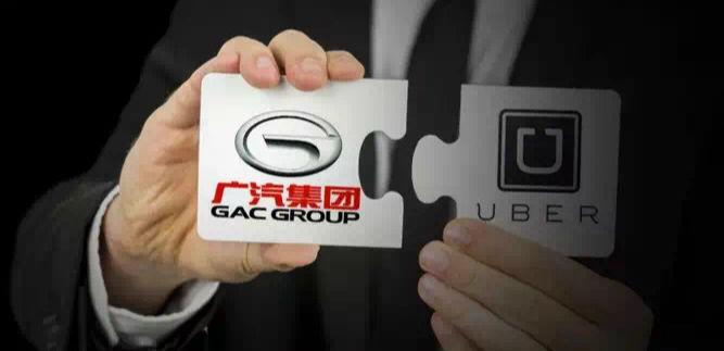 优步和广汽集团在一起,除了卖车外他们还想干嘛?