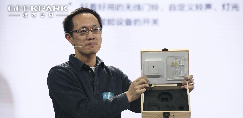 小米发布智能家庭套装,一周后正式 1 元公测