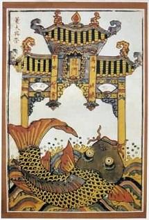中国端游:鱼跃龙门,过而为龙,唯鲤或然