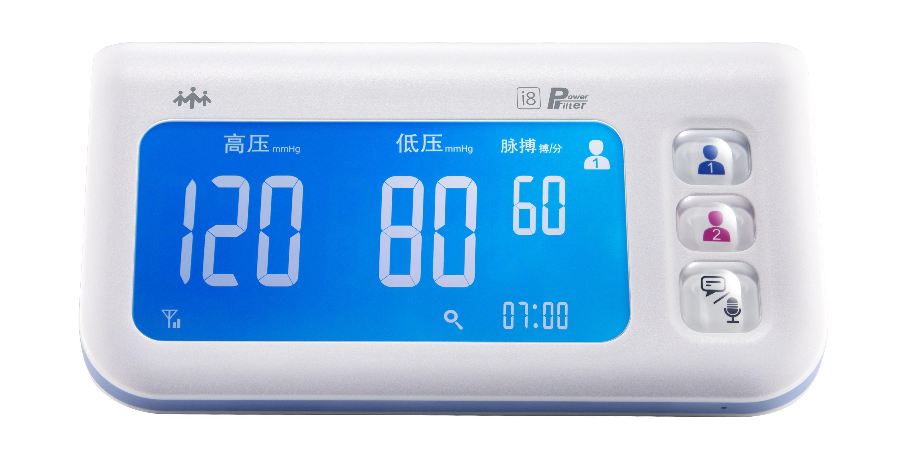 乐心发布新款血压计 i8,想把你跟医生连接起来