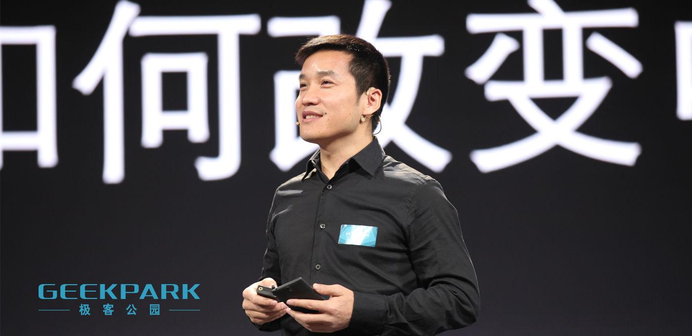 一加刘作虎:初创企业如何找到产品正循环