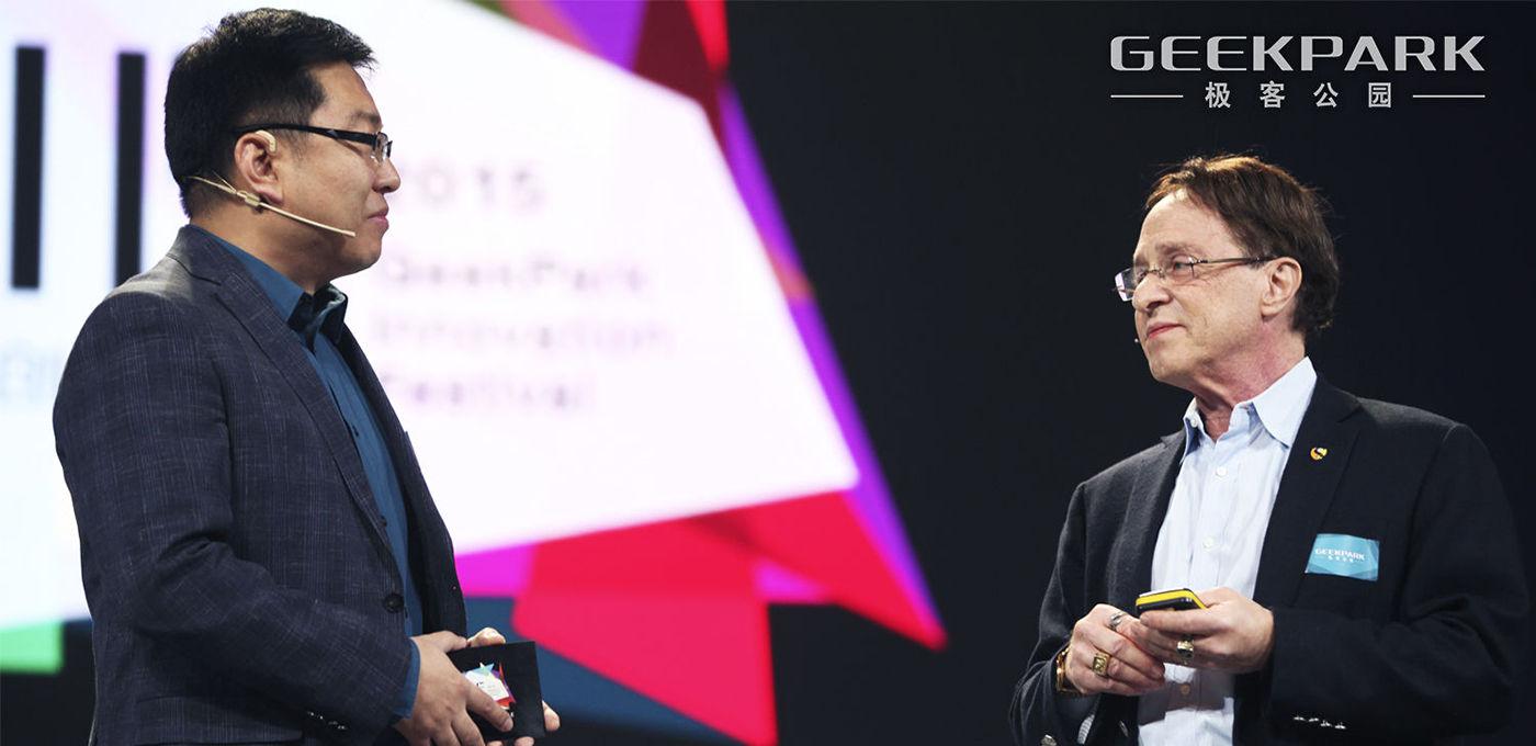 对话库兹韦尔:人工智能会在更多人手中放权