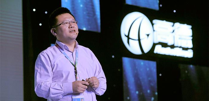 俞永福:为什么高德放弃 O2O