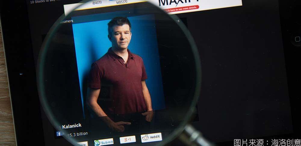 全世界最大胆、最能拼、最有争议的创业者: Uber CEO Travis Kalanick 是怎样炼成的?