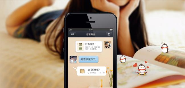 手机 QQ 更新:微信做的事情我不做