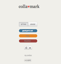 collamark:小而轻的网络笔记