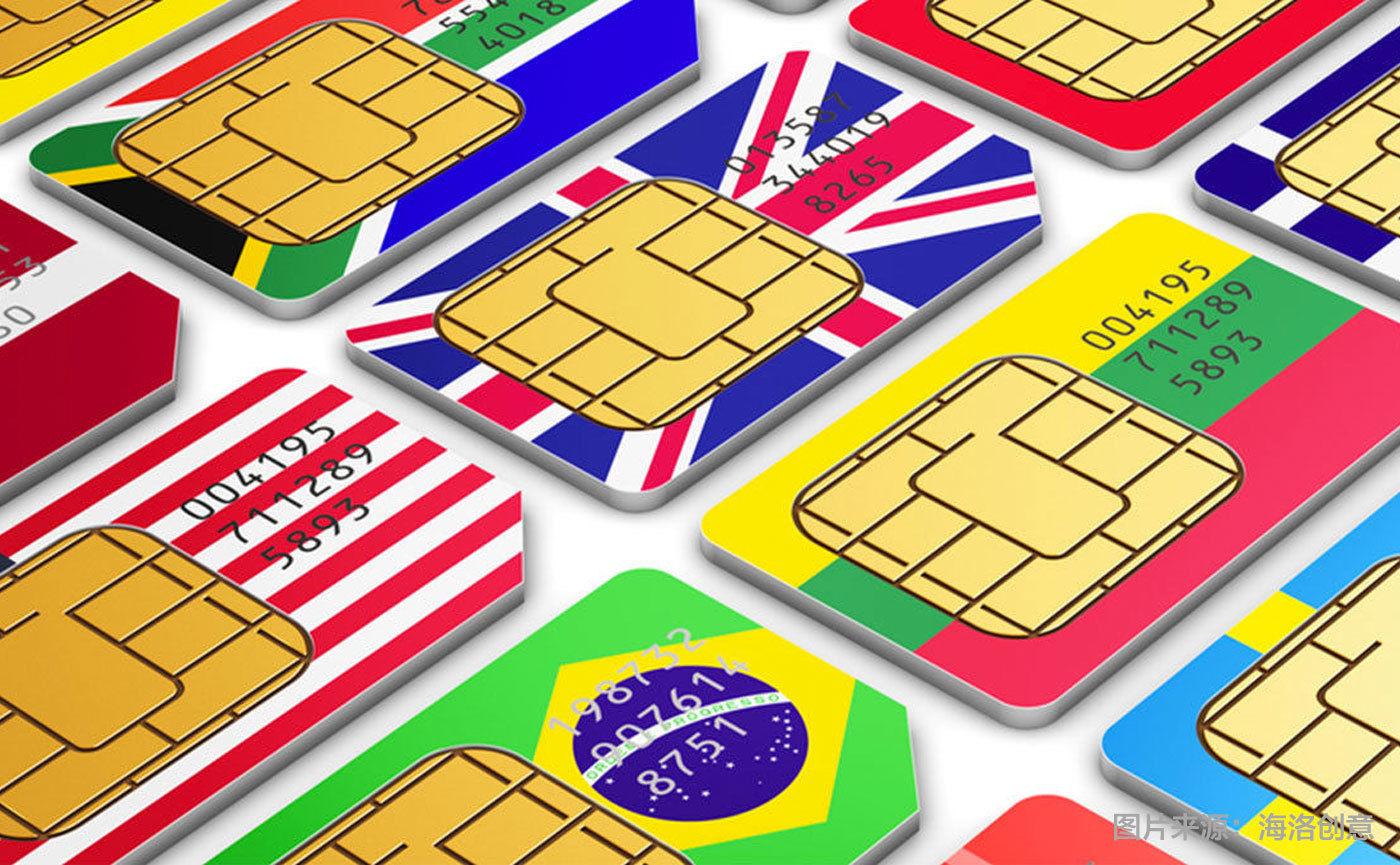 科普向丨将你从天价漫游费中拯救出来的 SIM 卡外设