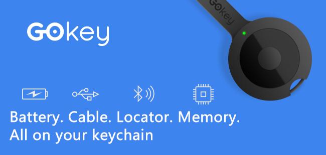 钥匙去哪儿?多功能钥匙扣 GOkey 给你更多