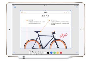 有了 10.5 英寸 iPad Pro 和 iOS 11,iPad 向真正成为「生产力工具」迈了一大步
