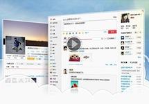 新浪微博 - 社会化媒体到社交网络的摇摆
