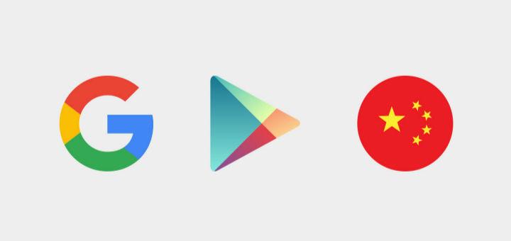Google 部分业务或将分批返回中国|极客早知道 2015 年 10 月 30日