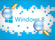 [Windows 8专题]Windows 8:新搜索