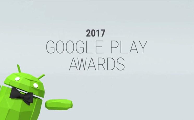 最新 2017 Google Play Awards 提名公布,你觉得哪款应用会获奖?