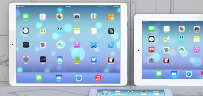 传说中的iPad Pro明年会来?| 极客早知道2014年8月27日