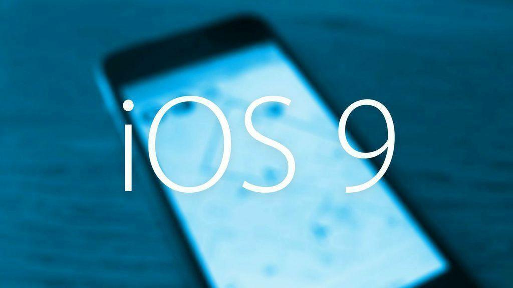 这可能是被吐槽最少的一次 iOS 更新了
