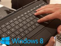 [Windows 8专题]微软拼音输入法