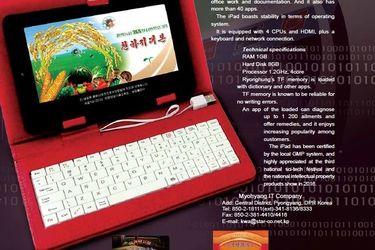 互联网女皇公布年度互联网趋势报告;苹果文件曝光新 Mac | 极客早知道