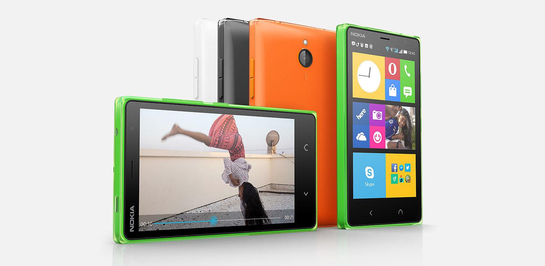 再见诺基亚,微软 Lumia 将取代诺基亚品牌| 极客早知道 2014 年 10 月 22 日