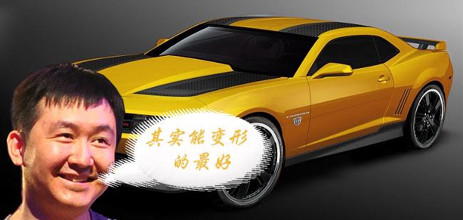 王小川:倒逼汽车公司跟你合作