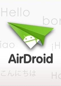 著名 Android 管理应用 AirDroid 发布新的测试版本