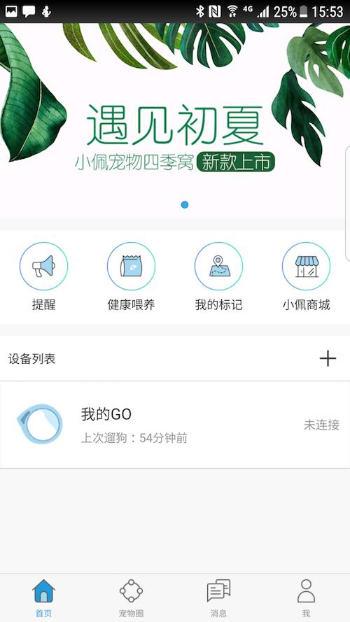 Screenshot_20170611-155305.png