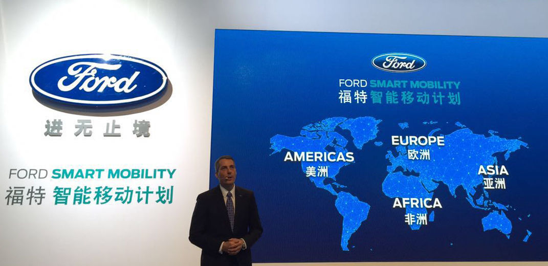 自诩互联网公司的的福特想在中国推行什么智能生活方式?