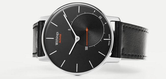 首先是一块精美的腕表:Withings 智能表 Activité
