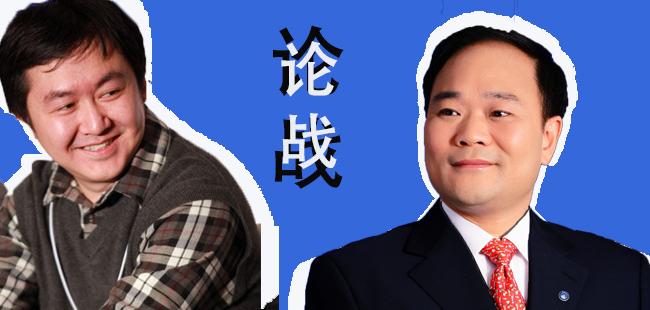 李书福论战王小川:IT 与汽车,谁会革谁的命?