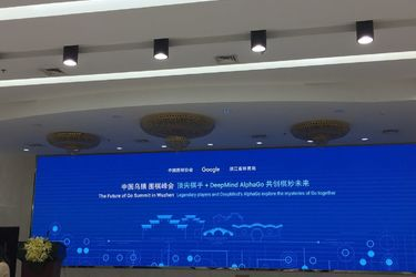 柯洁与 AlphaGo 今日上演终极对决;老罗直播暴力测试证明坚果 Pro 没问题 | 极客早知道 2017 年 5 月 23 日