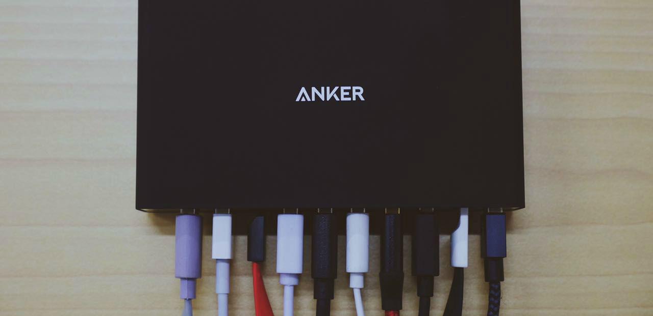 众测丨数码发烧友的「利器」,Anker 十口充电器免费得